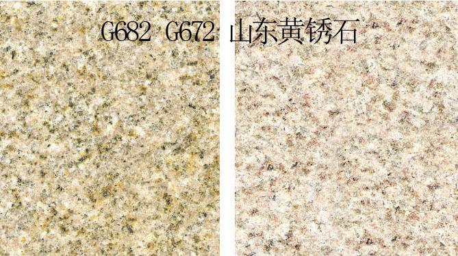 供应花岗岩黄锈石G682 G672
