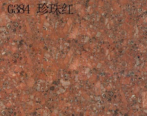 供应花岗岩珍珠红G384