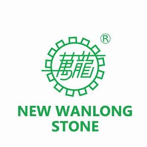 新万龙石材有限公司